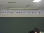 029.JPGのサムネール画像