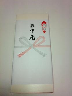 20120720_500965ab2b27c.JPGのサムネール画像