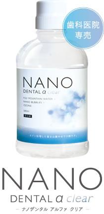 ナノ.jpg